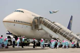 DHS Issues Hajj Travel Guidelines to All TSA & Customs Employees