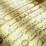 The Essentials of the Quran