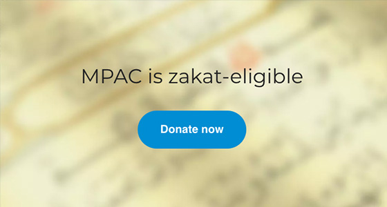 Donate your zakat to MPAC
